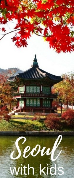 Seoul attractions for kids